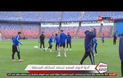 جمهور التالتة - أندية الدوري المصري تستعد لاستئناف المسابقة