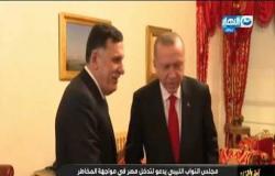 آخر النهار| تفاصيل النزاع بين ليبيا والاحتلال التركي - تقرير