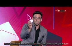 """جمهور التالتة - محمود عبد الحكيم في تحدي على الهواء مع إبراهيم فايق في لعب """"الكرة الشراب"""""""