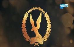 آخر النهار| تقرير عن جهود وزارة الداخلية للحفاظ على أراضي الدولة