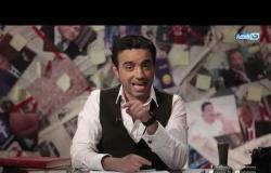 ماوراء البرنامج | الحلقة الكاملة | 13-7-2020 | ما وراء البرنامج .. يواجهه باسم يوسف وعبد الله رشدى