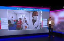 الجزائر: جثة مريض كورونا ملقاة على الأرض أمام مستشفى تثير ضجة