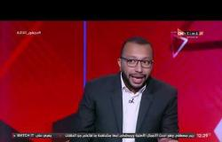جولة في الملاعب الأوروبية وحديث عن صراع الدوري الانجليزي مع محمد عمارة و عمر عبد الله