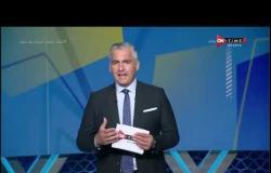 ملعب ONTime - الإثنين 13 يوليو 2020 مع سيف زاهر - الحلقة الكاملة