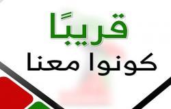 فيديو : حملة وطنية إلكترونية مساء اليوم الإثنين رفضاً لقرار الضم