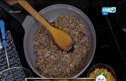 مطبخ هالة| أسهل واسرع طريقة لعمل الكبيبه في البيت