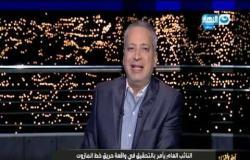 آخر النهار| أول تعليق من تامر أمين عن حريق خط الغاز بطريق مصر الإسماعيلية