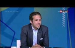 """ملعب ONTime - محمد فضل: طاهر محمد طاهر """"نسيبي"""" وهو لاعب من اللاعبين الممتازين وأتوقع له مستقبل رائع"""