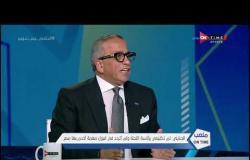 ملعب ONTime - عمرو الجنايني: الدولة المصرية هي التي رشحتني لإدارة الكرة.. وكنا 7 وحسام غالي أعتذر