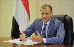 الحكومة اليمنية: اجتماع مجلس الأمن بشأن الناقلة صافر شكل ضغطاً قوياً على ميليشيا الحوثي