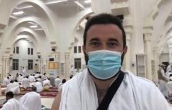 """بالفيديو.. """"كوشتريم"""" يشكر بالعربية والكوسوفية جهود خادم الحرمين في خدمة الحجاج"""