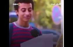 """قبل أزمة الكويت.. قصة تحديات """"حرق الأعلام"""""""