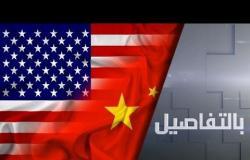 """ترامب و""""تيك توك"""".. تصعيد متواصل ضد الصين"""