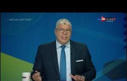 ملعب ONTime - حلقة الثلاثاء 4/8/2020 مع أحمد شوبير - الحلقة الكاملة