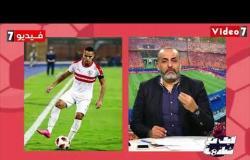 شبانة في لايف اليوم السابع  مليون جنيه سر تأجيل الزمالك لتجديد عقد حازم إمام