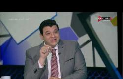 """ملعب ONTime - اللقاء الخاص مع """"'محمد البدري ومصطفي زكريا """" بضيافة(أحمد شوبير) بتاريخ 5/08/2020"""