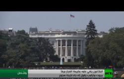 البنتاغون: لا دليل على أن انفجار بيروت هجوم