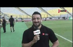 ستاد مصر - كواليس  أخر استعدادات النادي المصري والزمالك في الدوري العام