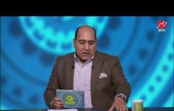 م.فرج عامر: الهاني سليمان أخطأ.. ولكن مندهش من إيقاف لاعب في مباراة ودية