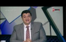 ملعب ONTime - مصطفي زكريا ومحمد البدري يوضحان أرقام وليد سليمان وعبد الله جمعة في الأهداف والتأثير