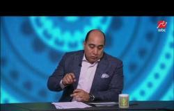 خاص اللعيب.. يكشف قيمة عرض بيراميدز لضم رمضان صبحي