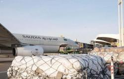 """""""بخاري"""": الجسر الجوي من المساعدات السعودية يعبّر عن التضامن مع الشعب اللبناني"""