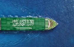 """شاهد.. """"حباري"""" تنضمّ لـ""""أسطول السعودية التجاري"""" رافعة علم المملكة"""