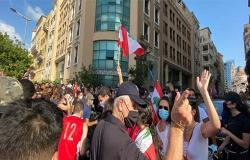 إعلام: محتجون يقتحمون وزارة الاقتصاد اللبنانية .. بالفيديو