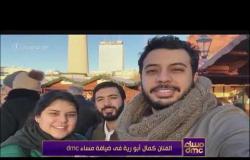 مساء dmc- الفنان كمال ابو رية: انا كنت برسم لبنتي مشاريعها في الجامعهة
