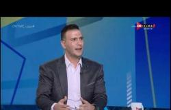 ملعب ONTime - كريم ذكري: أتمنى أن اكون رئيس النادي المصري يومًا ما وأتمنى خلق موارد مالية للمصري
