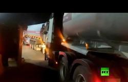 شحنة مساعدات نفطية عراقية تصل إلى بيروت مساء اليوم