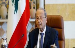 عون: التحقيقات بشأن انفجار بيروت تبحث في احتمالات عدة