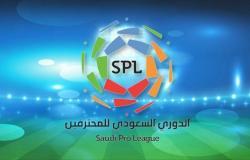 """""""احفظ شعارك"""" عنوان الجولة الـ24 من الدوري السعودي للمحترفين"""
