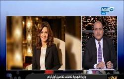 وزيرة الهجرة تجيب على استفسارات المصريين بالخارج حول التصويت في انتخابات الشيوخ