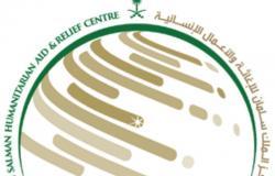 """عيادات """"إغاثي الملك سلمان"""" تُواصل خدماتها الإنسانية للاجئين بالزعتري"""