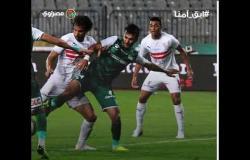 """""""هل تنتظرون كارثة؟"""" .. غضب في المصري بعد 16 إصابة بكورونا في الفريق"""