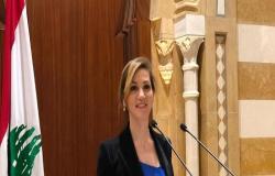 النائبة ديما جمالي تعلن استقالتها من مجلس النواب اللبناني