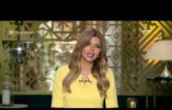 """مساء dmc - وزارة التضامن تبحث حالة السيدة """"هيام محمود"""" وزوجها"""
