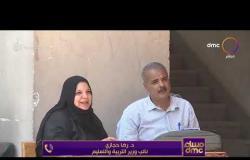 مساء dmc - هاتفياً.. د. رضا حجازي نائب وزير التربية والتعليم وتوضيح لكل ما يتعلق بالثانوية العامة