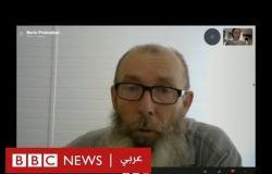 """قبطان سفينة """"روسوس"""" يشرح كيف وصلت نترات الأمونيوم الى مرفأ بيروت؟"""