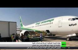 مساعدات طبية وإنسانية عراقية إلى لبنان