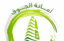 الجوف.. اعتماد أكثر من مليون م2 أراضي استثمارية وسكنية ومرافق حكومية