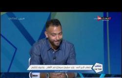 ملعب ONTime - شهاب أحمد: الأسعار الحالية للاعبين مبالغ فيها.. وأغلى لاعب في مصر لا يزيد عن 7 مليون