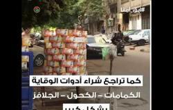 """إقبال المصريين على أدوات الوقاية """"ضعيف"""""""