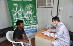 """""""سلمان للإغاثة"""" يواصل خدماته الطبية في اليمن ومراجعي العيادات بـ """"الآلاف"""""""