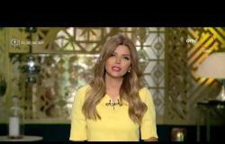 مساء dmc - مع إيمان الحصري | الأحد 9/8/2020 | الحلقة الكاملة