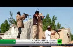 عقيلة صالح يبحث مع مسؤولين مصريين وغربيين سبل حل الأزمة الليبية