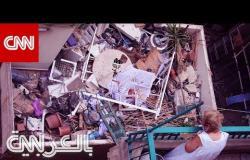 مسؤول إنساني لـCNN: تأثير انفجار مرفأ بيروت سيبقى معنا لأشهر طويلة مقبلة