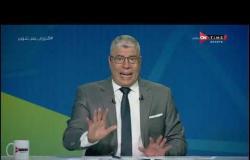 ملعب ONTime - الإثنين 10 أغسطس 2020 مع أحمد شوبير - الحلقة الكاملة