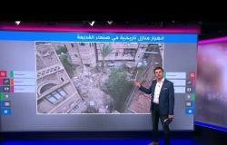 انهيار منازل تاريخية في صنعاء بعد موجة أمطار غير مسبوقة